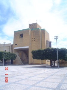 torre federiciana